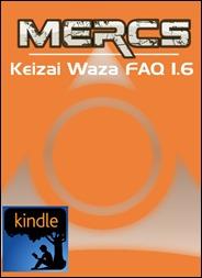 MERCS Keizai Waza FAQ Kindle