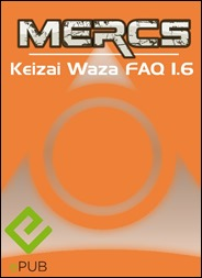 MERCS Keizai Waza FAQ epub